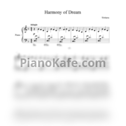 Ноты Sinitana - Harmony of dream - PianoKafe.com