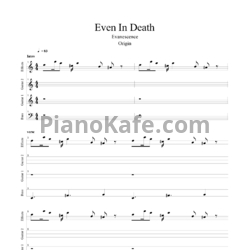 Ноты Evanescence - Even in death - PianoKafe.com