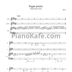 Ноты Bjork - Pagan poetry - PianoKafe.com