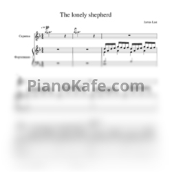 Ноты James Last - The lonely shepherd (Версия 3) - PianoKafe.com