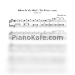 Ноты Sunday Girl - Where is my mind? - PianoKafe.com